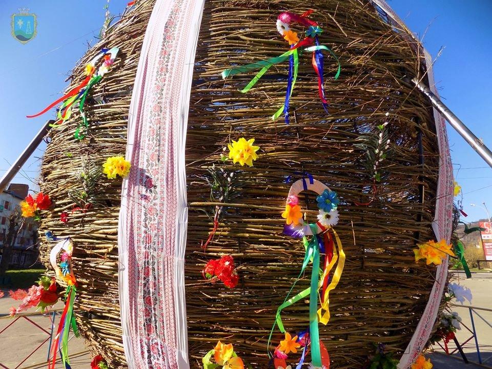 У Бориславі встановили писанку висотою понад 6 метрів, фото-1, Фото - Бориславська міська рада