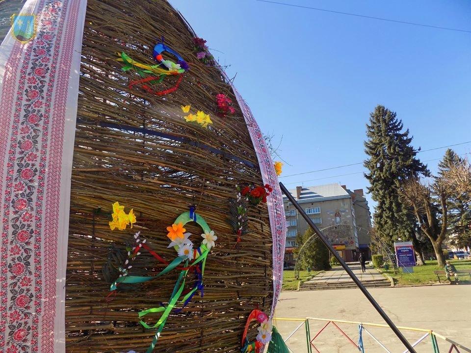 У Бориславі встановили писанку висотою понад 6 метрів, фото-3, Фото - Бориславська міська рада