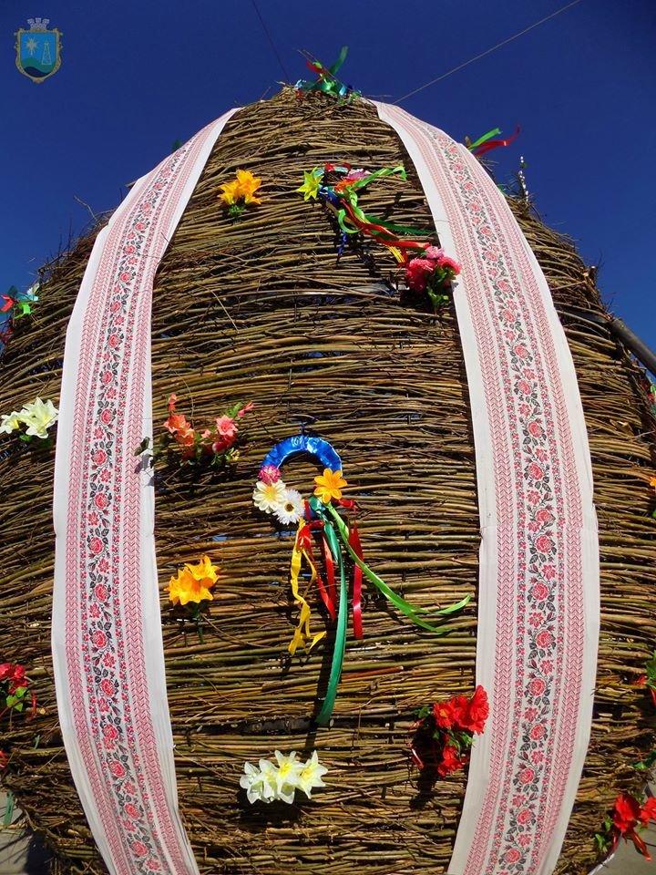 У Бориславі встановили писанку висотою понад 6 метрів, фото-4, Фото - Бориславська міська рада