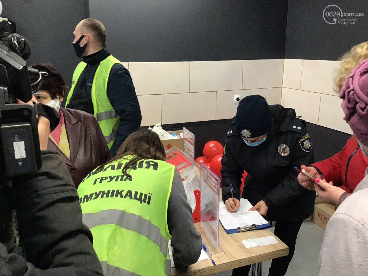 Маріупольці знехтували карантином й заради знижок штурмували супермаркет. ФОТО, фото-4, фото - 0629.com.ua