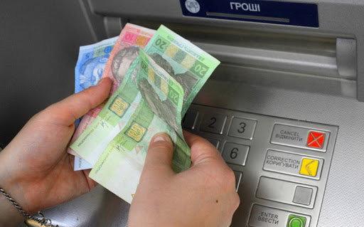 Щоб переказати гроші, потрібен паспорт: нововведення у банківських операціях, фото-1