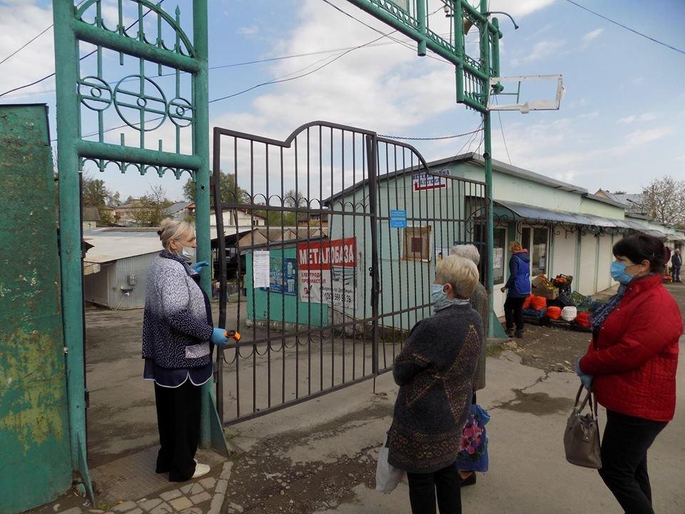 У Бориславі запрацював ринок. ФОТО, фото-1, фото - Бориславська міська рада
