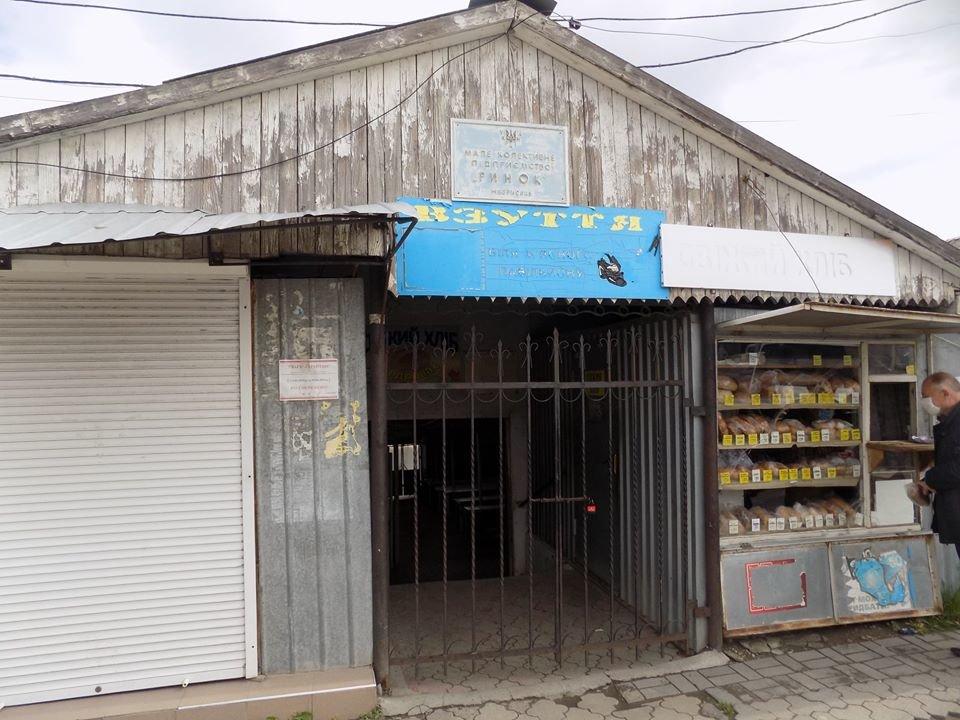 У Бориславі запрацював ринок. ФОТО, фото-4, фото - Бориславська міська рада