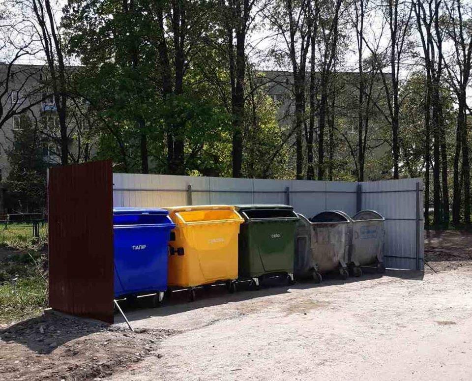 У Бориславі облаштували черговий майданчик для сортування сміття, фото-1, фото - Бориславська міська рада