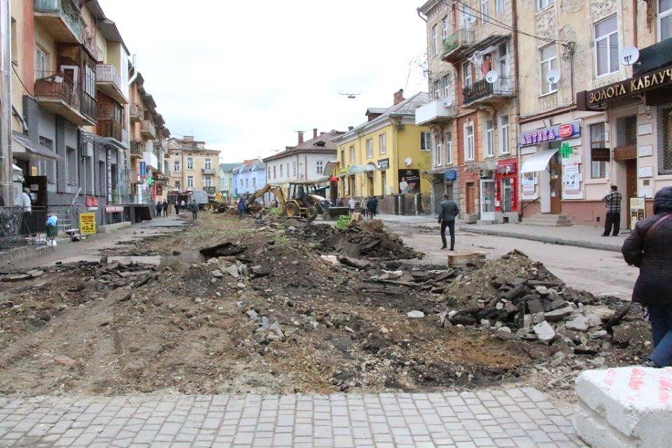 фото з архіву, Дрогобицька міськрада