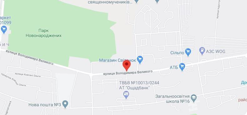 У Дрогобичі ремонтують вулиці: Огляд робіт. Фото, фото-4