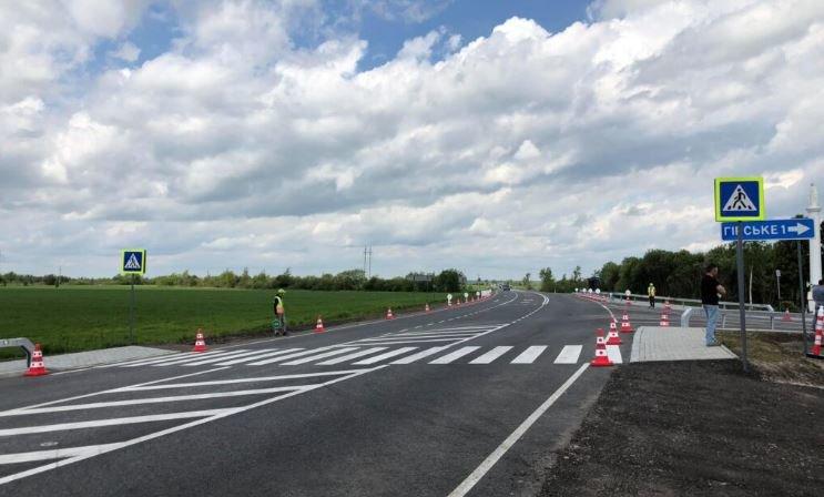 Офіційно відкрили відремонтовану дорогу Львів-Пустомити-Меденичі , фото-1, фото - Galnet