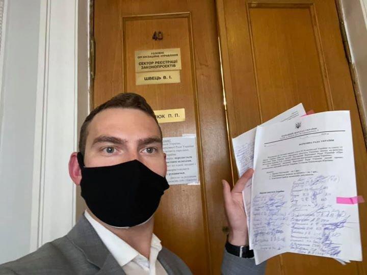 У Раді зареєстрували проєкт постанови про звільнення Авакова, фото-1