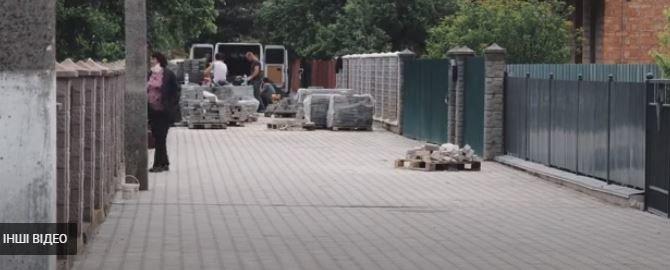 У Дрогобичі на ремонт вулиці мешканці самостійно зібрали 200 тис. грн, фото-2