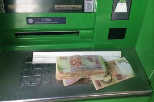 Банкомат видав українцеві 40 тисяч замість 4 тисяч гривень, фото-1