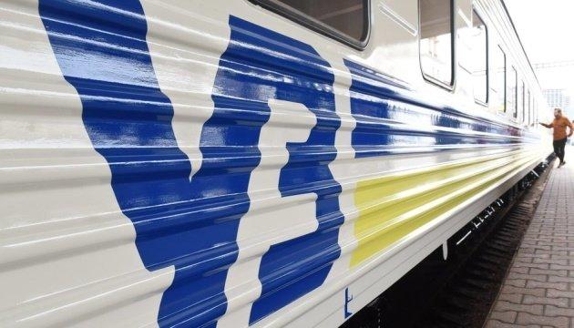 Коли у Трускавці відновлять залізничне сполучення? , фото-2