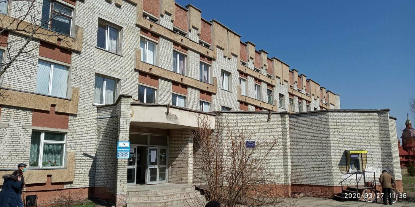 У Бориславі визначено переможця конкурсу на зайняття посади директора міської лікарні, фото-1