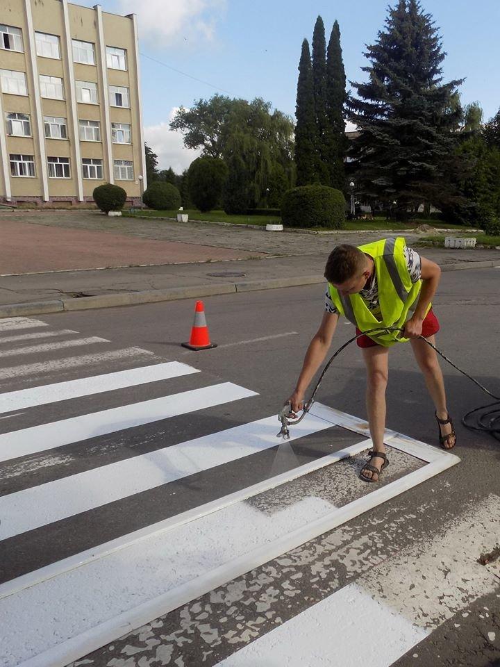 У Бориславі оновлюють пішохідні переходи (Фото), фото-8, фото - Бориславська міська рада