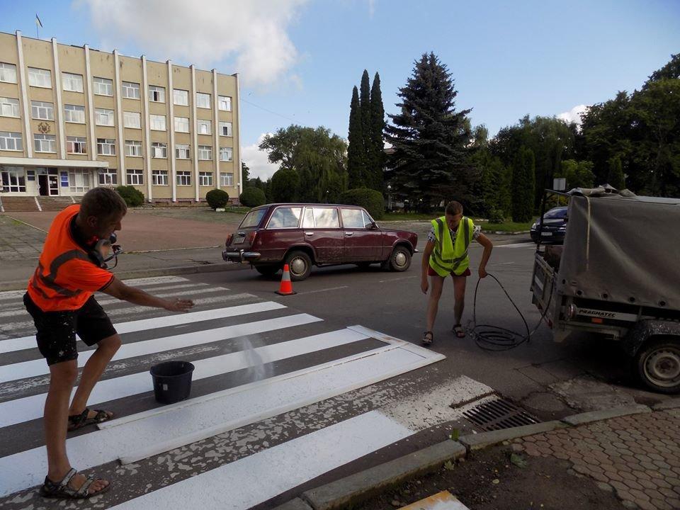 У Бориславі оновлюють пішохідні переходи (Фото), фото-9, фото - Бориславська міська рада
