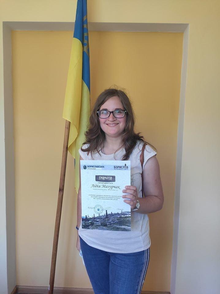 У Бориславі нагородили найактивнішу молодь (ФОТО), фото-1, фото - Бориславська міська рада