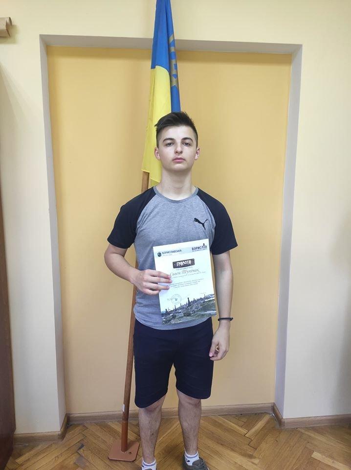 У Бориславі нагородили найактивнішу молодь (ФОТО), фото-2, фото - Бориславська міська рада