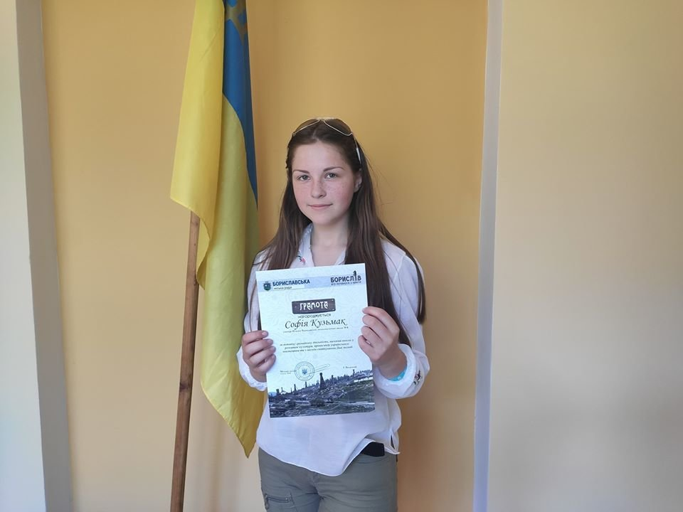 У Бориславі нагородили найактивнішу молодь (ФОТО), фото-4, фото - Бориславська міська рада