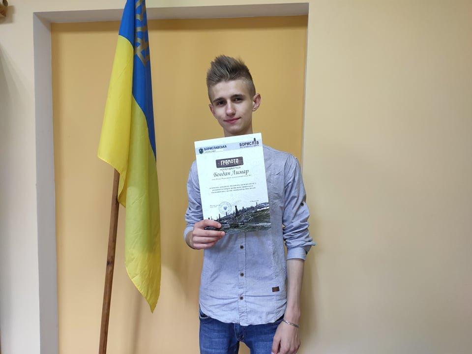 У Бориславі нагородили найактивнішу молодь (ФОТО), фото-6, фото - Бориславська міська рада