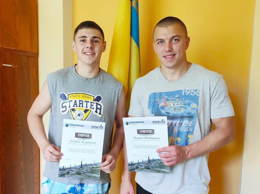 У Бориславі нагородили найактивнішу молодь (ФОТО), фото-7, фото - Бориславська міська рада