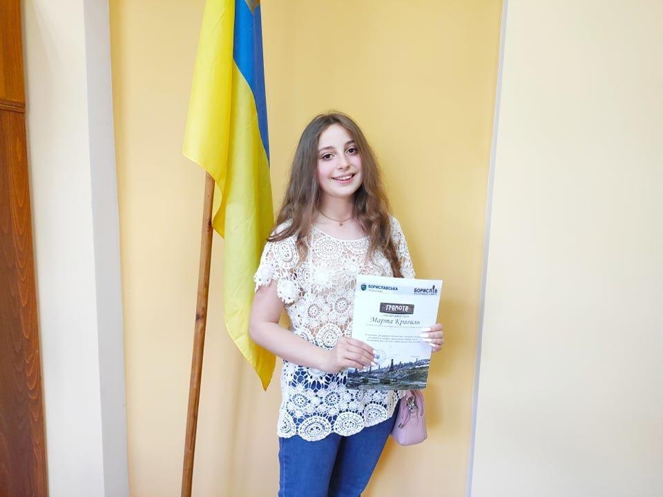 У Бориславі нагородили найактивнішу молодь (ФОТО), фото-5, фото - Бориславська міська рада