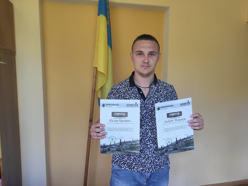 У Бориславі нагородили найактивнішу молодь (ФОТО), фото-3, фото - Бориславська міська рада