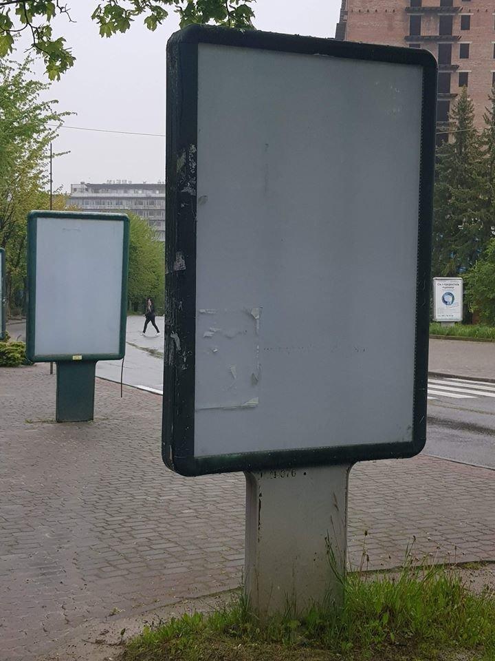 У Трускавці демонтують самовільно встановлені рекламні засоби, фото-4, фото - Трускавецька міська рада