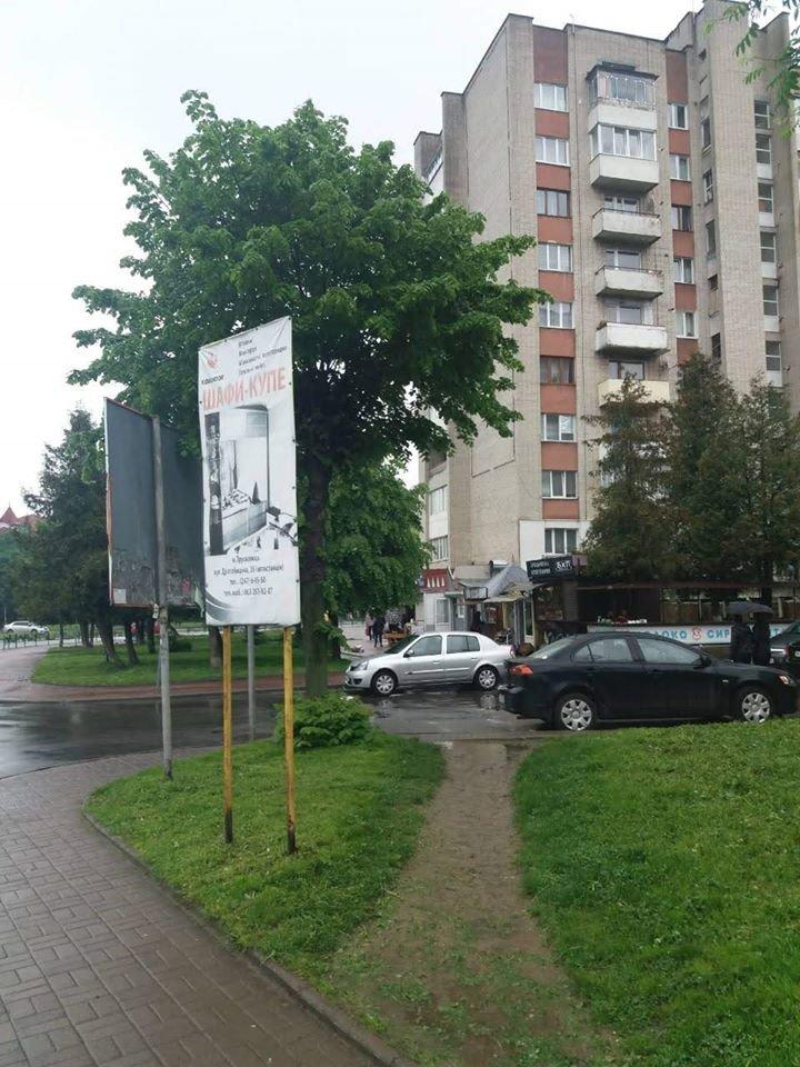 У Трускавці демонтують самовільно встановлені рекламні засоби, фото-3, фото - Трускавецька міська рада