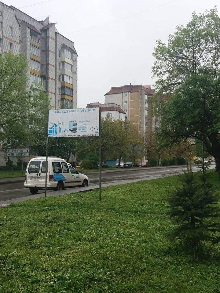 У Трускавці демонтують самовільно встановлені рекламні засоби, фото-2, фото - Трускавецька міська рада
