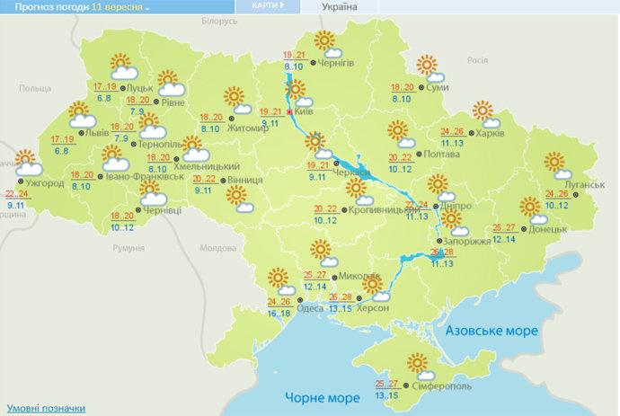 В Україну йде похолодання, фото-1