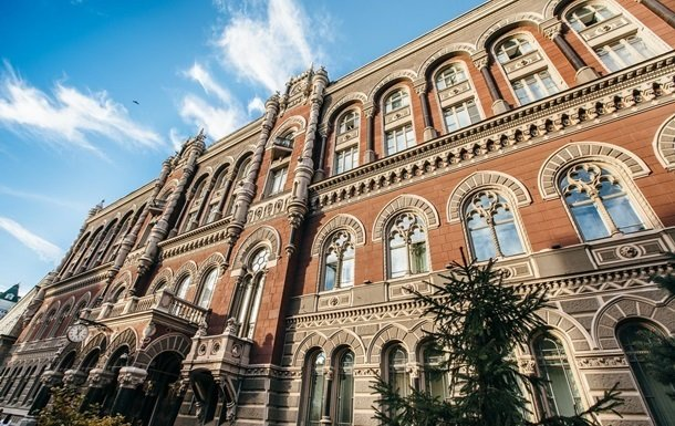 Гривня на мінімумі за два роки: курси валют на 6 жовтня, фото-1, Фото: Корреспондент.net