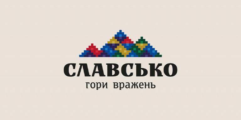 Курорт Славсько отримав новий ретро брендинг (фото), фото-1, Фото: ПроЗахід