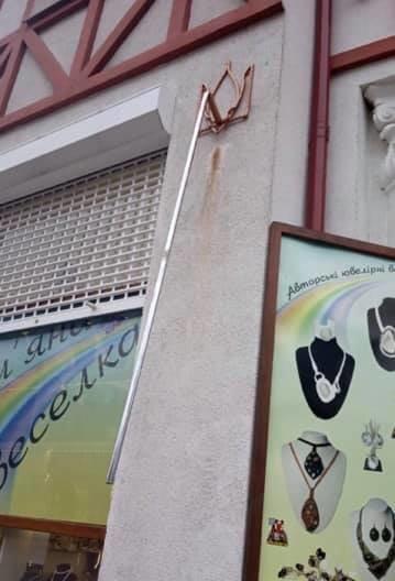 У Трускавці вандали вчинили наругу над державним прапором, фото-1