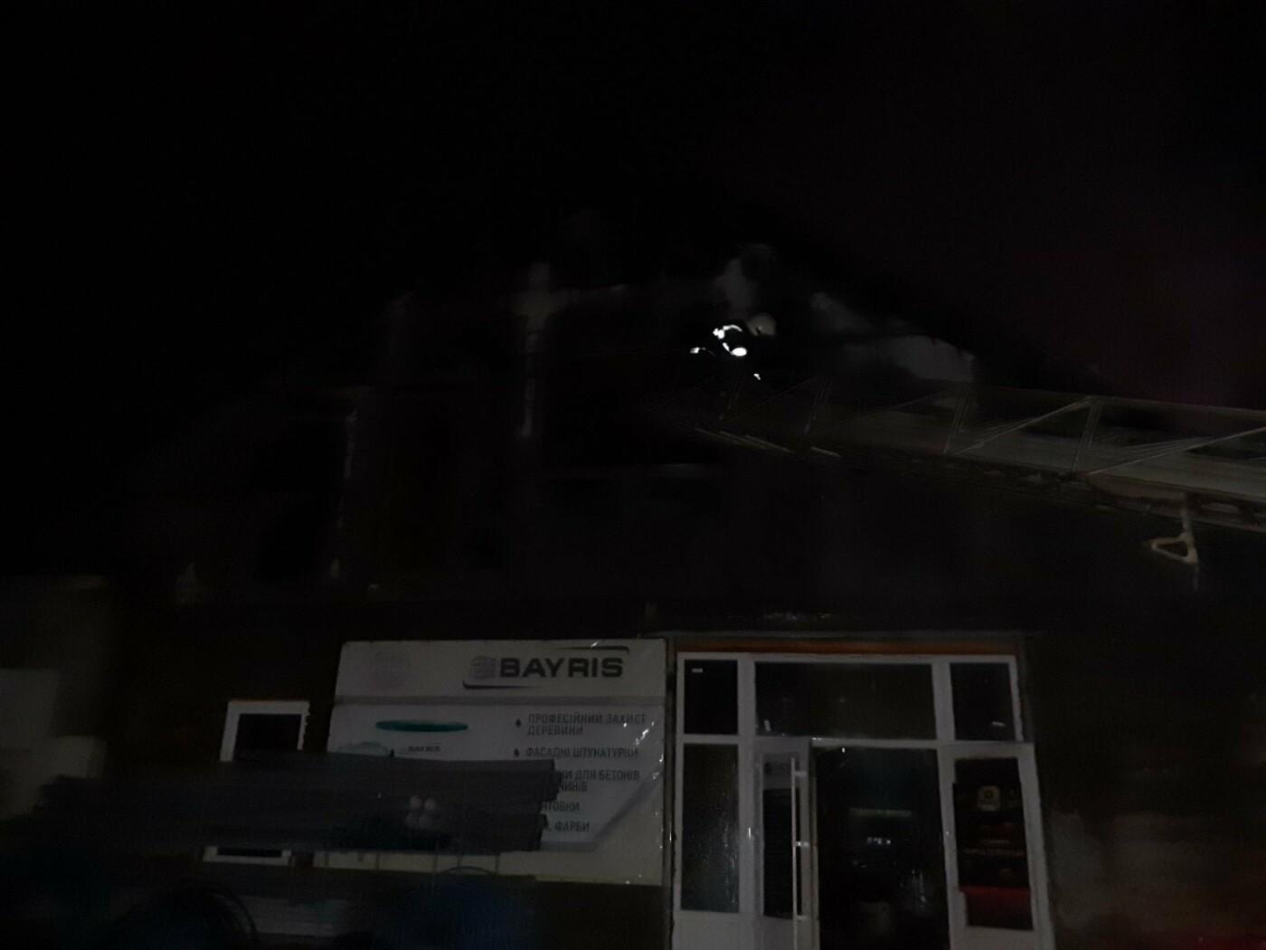 Вчора у Бориславі горіла велика гуртівня будматеріалів, фото-1