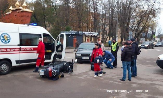 У Дрогобичі мотоцикліст влетів у легковик, фото-3